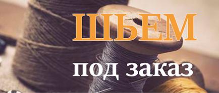 Пошив футболок на заказ. | CottonOnline.ru